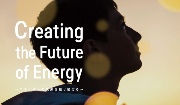 Creating the Future of Energy バナー